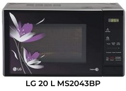 lg floral design best solo microwave oven in india 2021